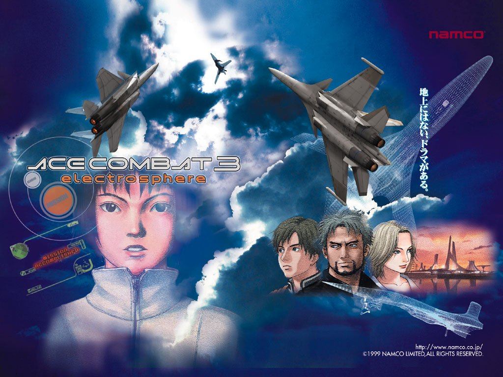 Ace Combat3 Wallpapers Download Ace Combat3 Wallpapers