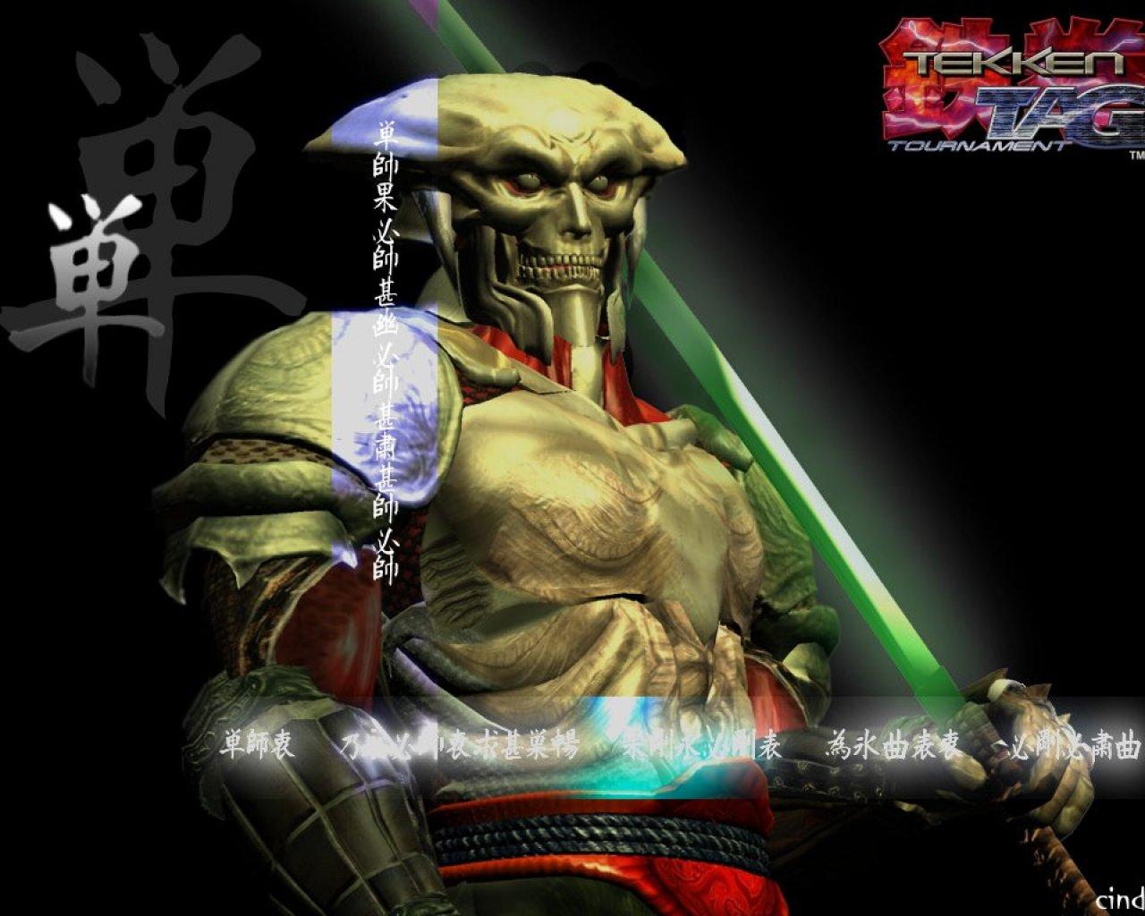 Tekken Tag Wallpapers Download Tekken Tag Wallpapers Tekken Tag Desktop Wallpapers In High Resolution Kingdom Hearts Insider