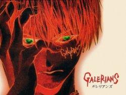 Galerians wallpaper