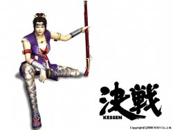 Kessen wallpaper