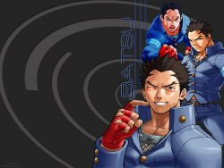 Rival Schools wallpaper