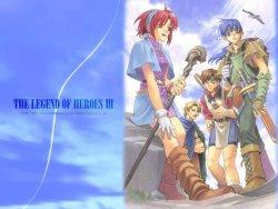 The Legend of Heroes 3 wallpaper