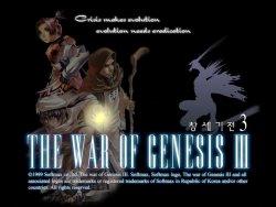 The War of Genesis wallpaper