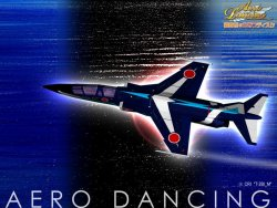 Aero Dancing wallpaper