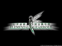 Elemental Gearbolt wallpaper